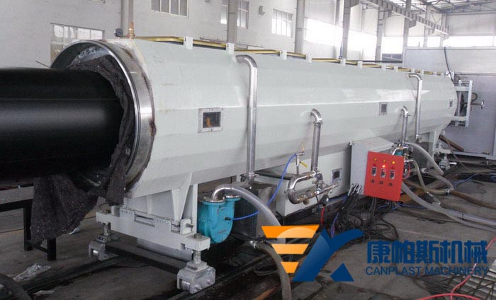 PE,PP Water Gas Supply Pipe Production Line